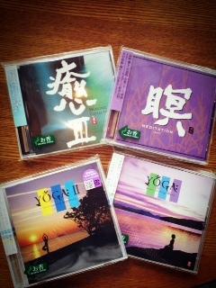 CD yoga他.JPG