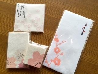 ぽち袋 桜.jpg