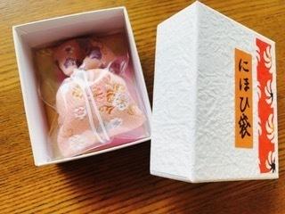 匂い袋5.jpg