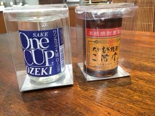 好物ローソク 焼酎・日本酒.png