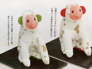 干支香り袋(さる).jpg