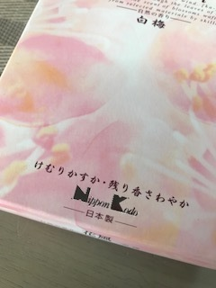 日本香堂 観劇会5.jpg