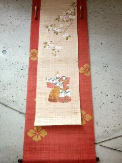 桜に雛2.jpg