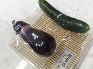 精霊馬ローソク2.png